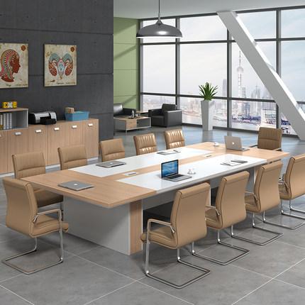 季南现代简约会议桌
